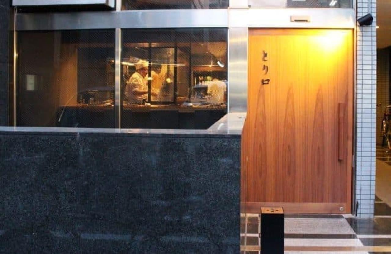 焼鳥専門店「とり口」五反田にオープン