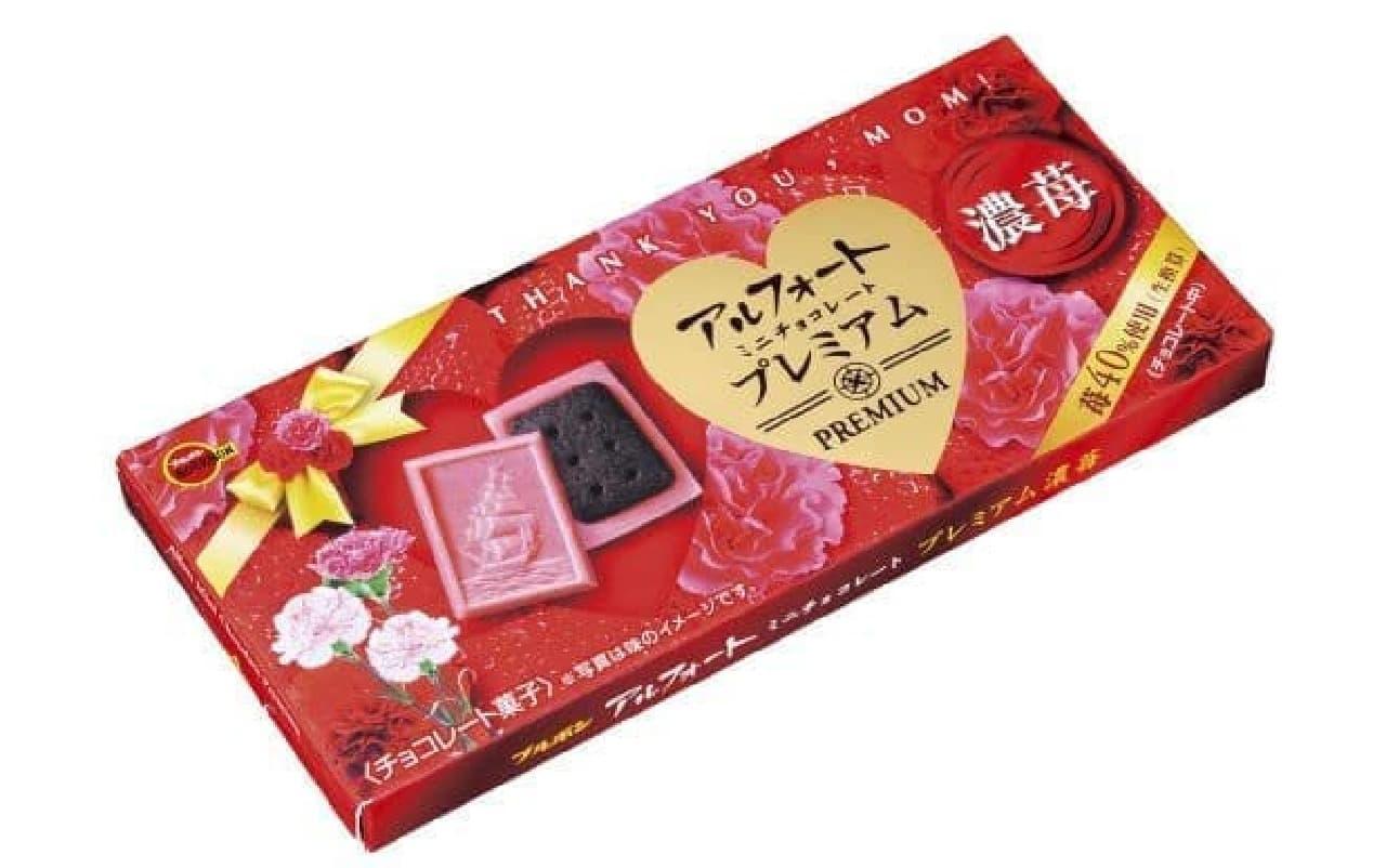 「アルフォートミニチョコレートプレミアム濃苺(母の日)」は、母の日限定デザインのアルフォートミニチョコレート