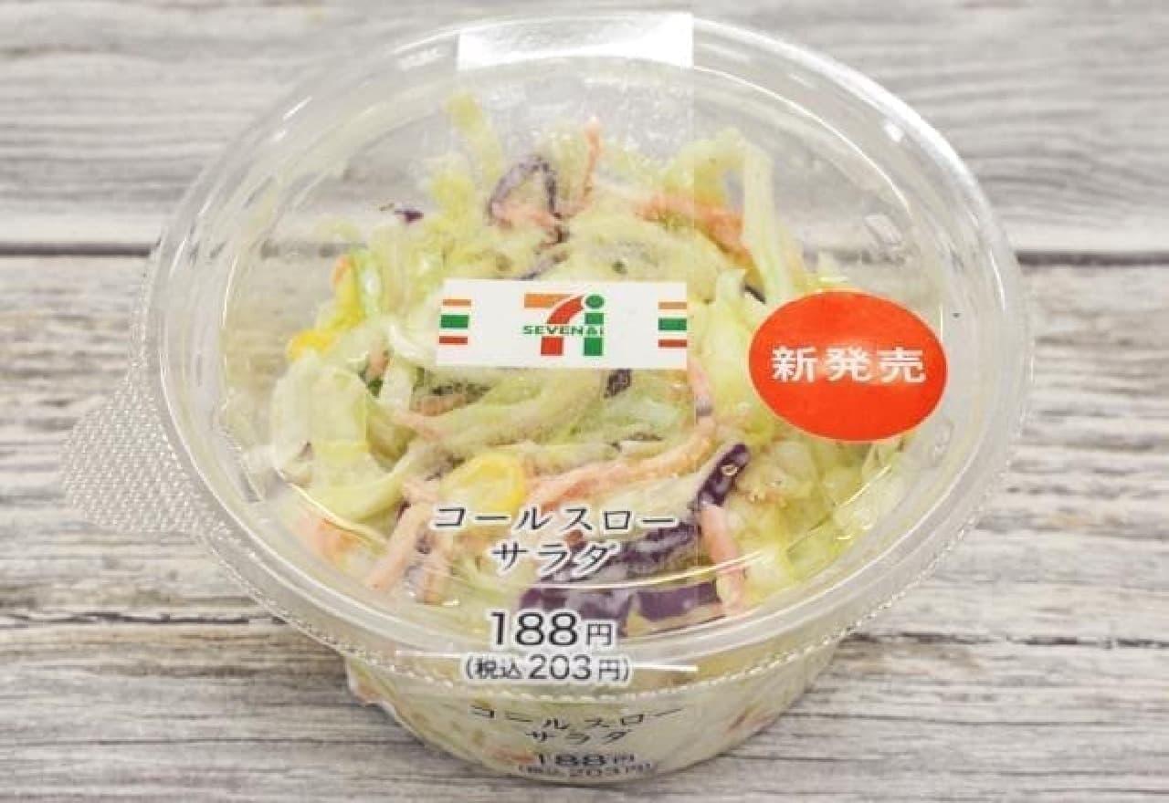 セブン-イレブンのカップサラダ