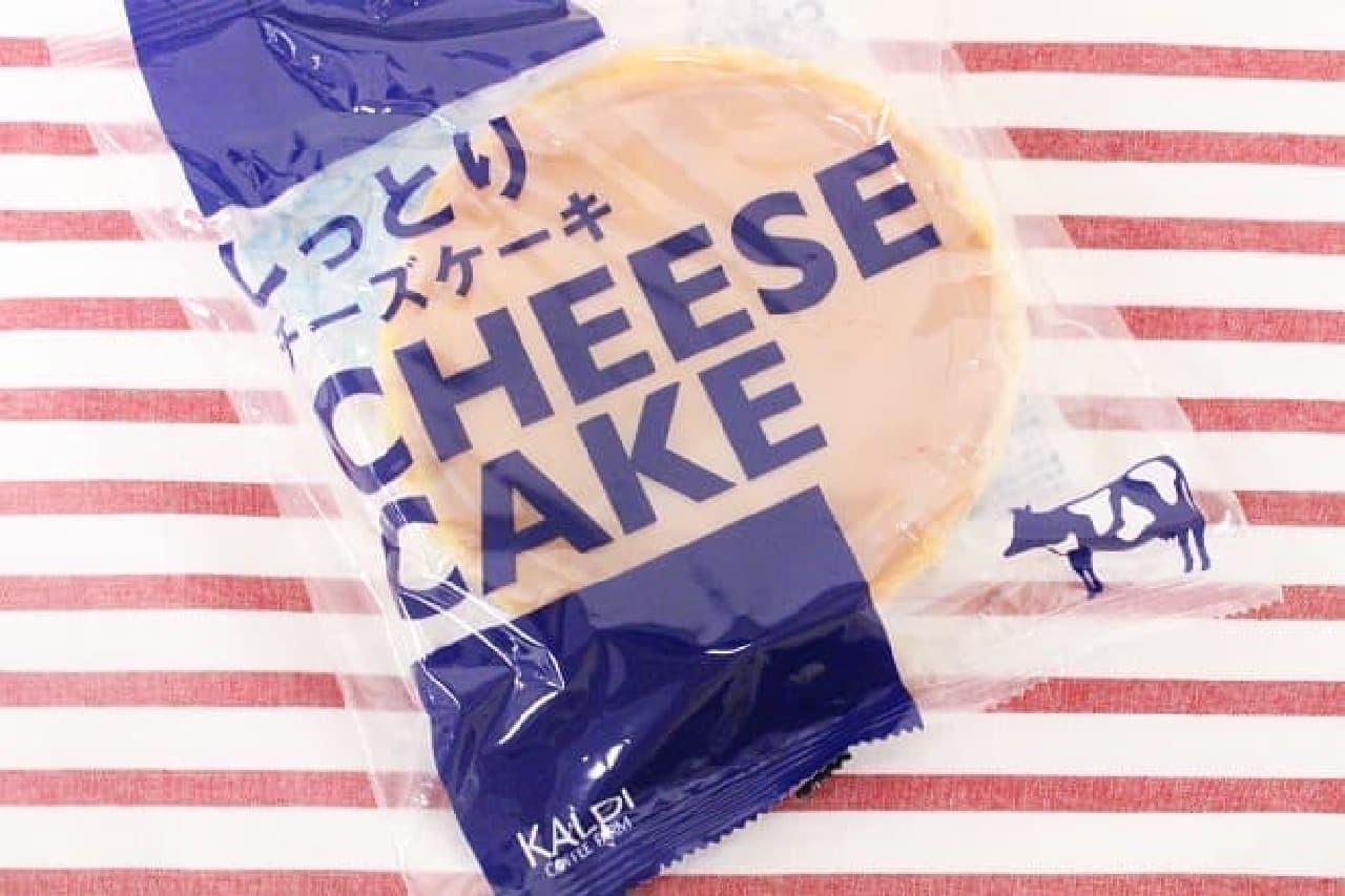 カルディオリジナル しっとりチーズケーキ