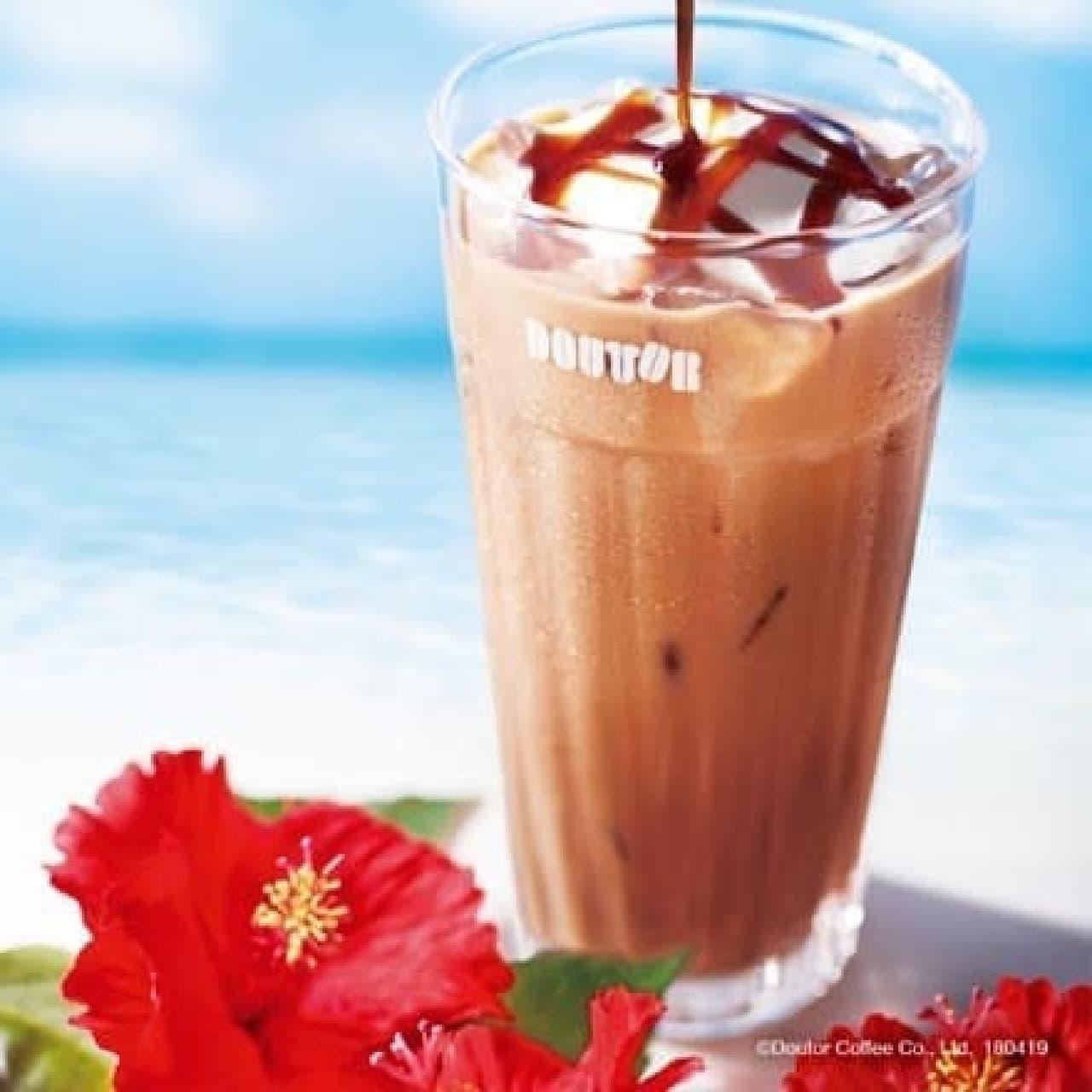 ドトールコーヒーショップ「黒糖ラテ」