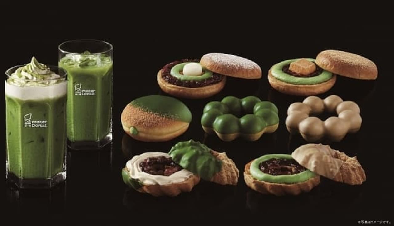 ミスタードーナツ、祇園辻利と共同開発した「抹茶スイーツプレミアム」