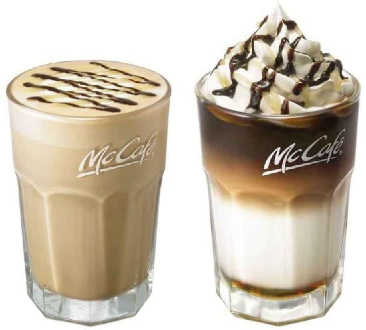 マックカフェ「アイスチョコバナナラテ」と「チョコバナナラテ」
