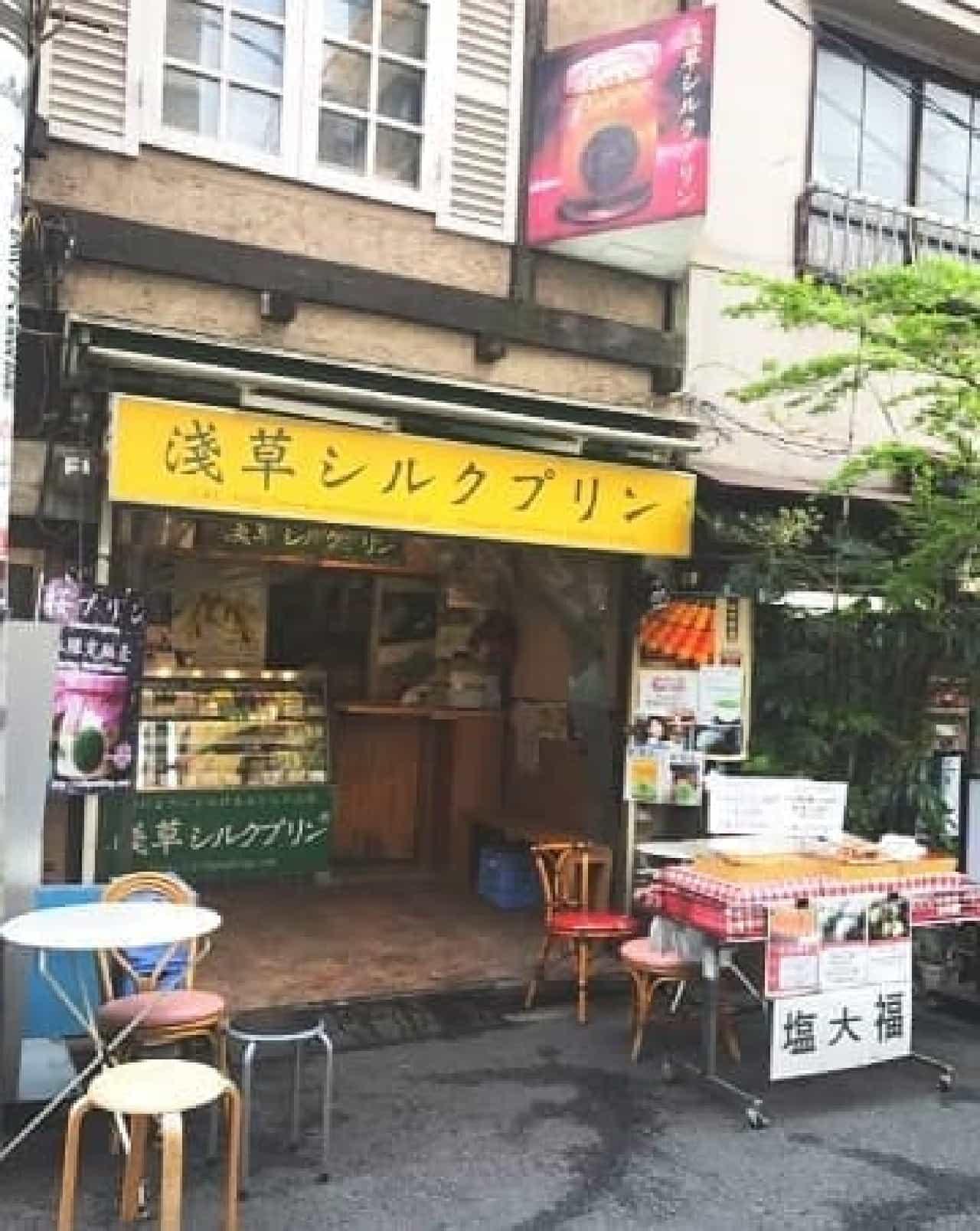 浅草シルクプリン店舗
