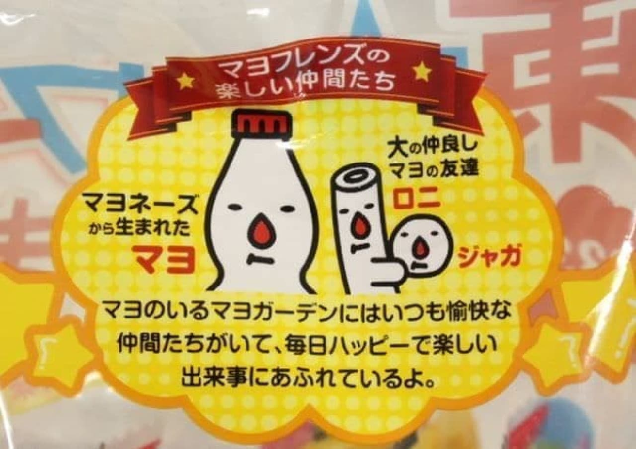 「新東京タワーマヨおかき」は、チーズマヨネーズ味のおかき