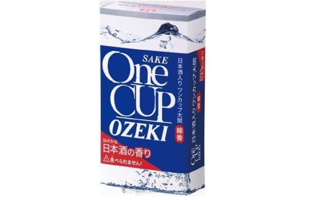 「ワンカップ大関 ミニ寸線香」は、『ワンカップ大関』のお線香