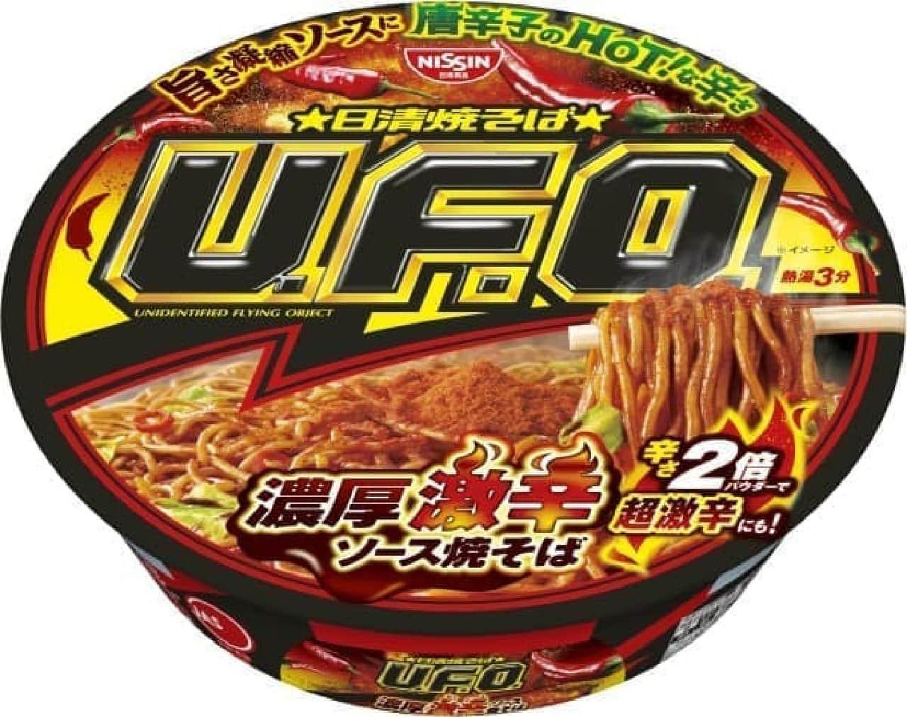 日清食品「日清焼そばU.F.O. 濃厚激辛ソース焼そば」