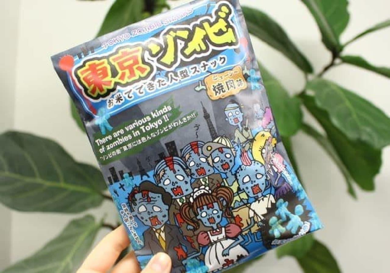 「東京ゾンビ お米でできた人型スナック(ジューシー焼肉味)」は、100パーセント国産米でできた人型スナック
