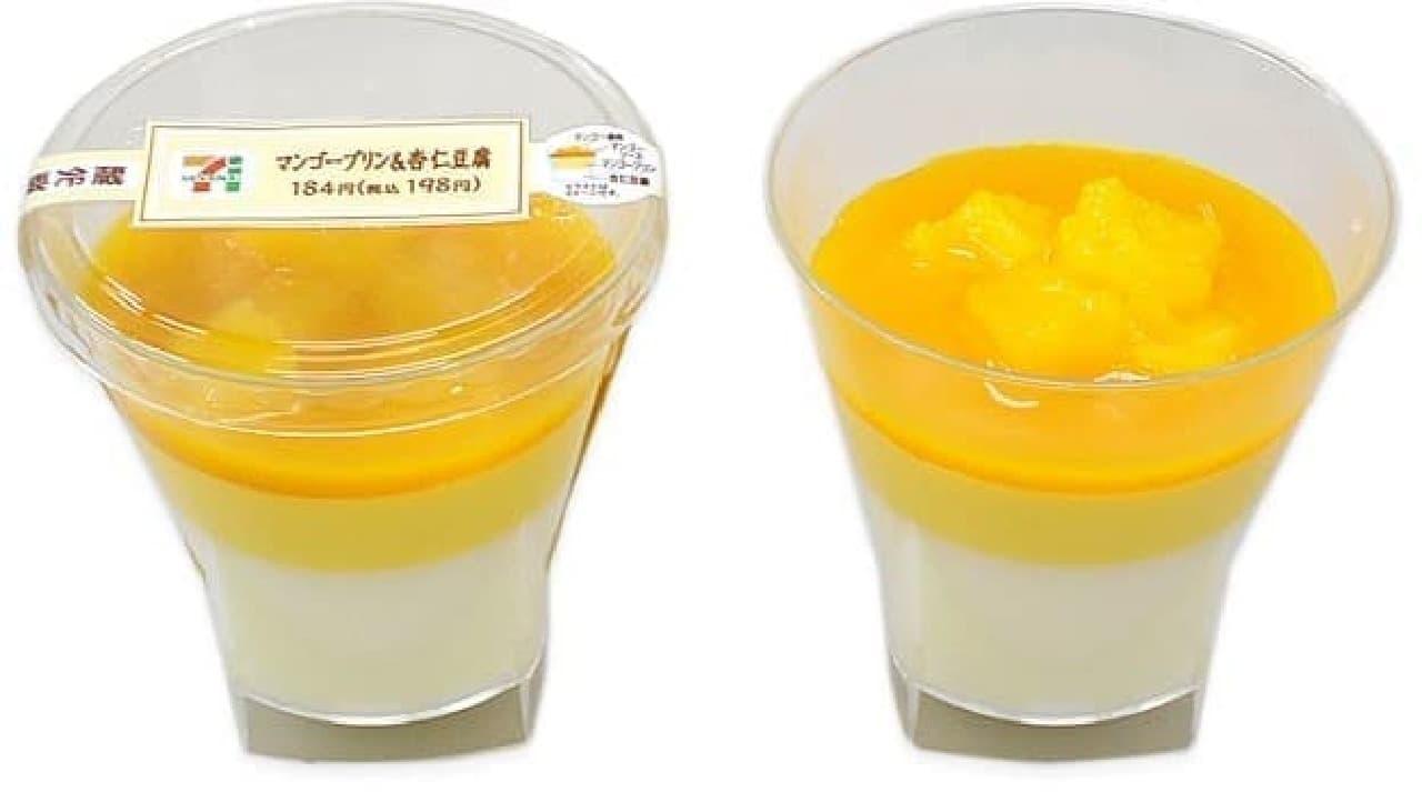 セブン-イレブン「マンゴープリン&杏仁豆腐」