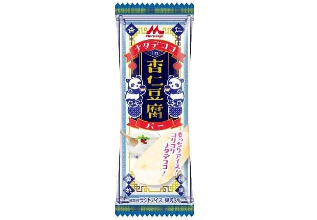 「ナタデココin杏仁豆腐バー」は、杏仁豆腐アイスにナタデココが入ったアイスバー