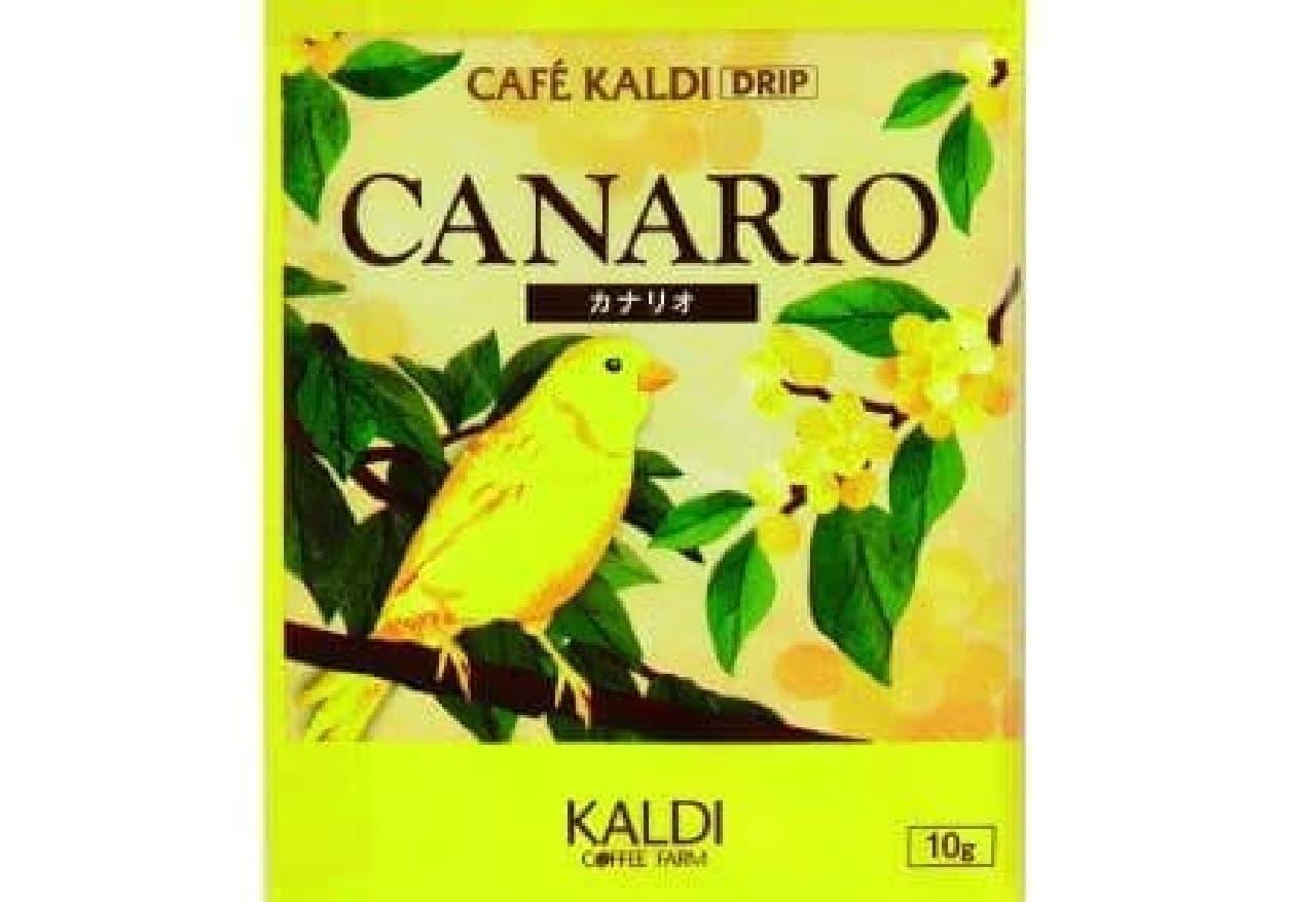 カルディ「ドリップコーヒー&オリジナル カフェエプロンセット」