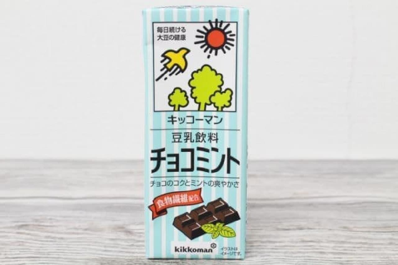 『キッコーマン 豆乳飲料』シリーズの「チョコミント」
