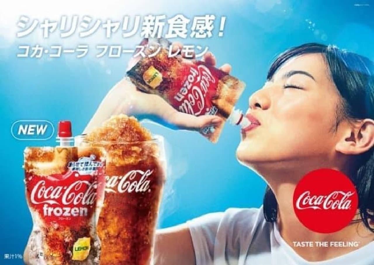「コカ・コーラ フローズン レモン」の画像検索結果