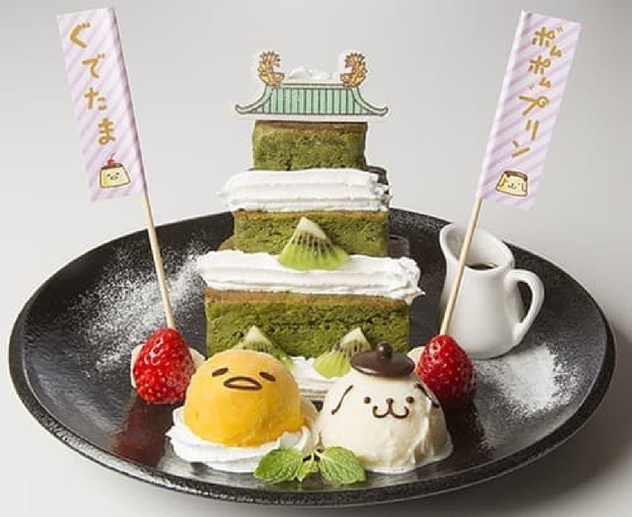 ポムポムプリンカフェ名古屋店「ぐでたま&ポムポムプリン IN お城」