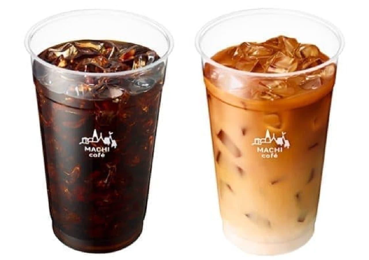 ローソン「メガアイスコーヒー」、「メガアイスカフェラテ」