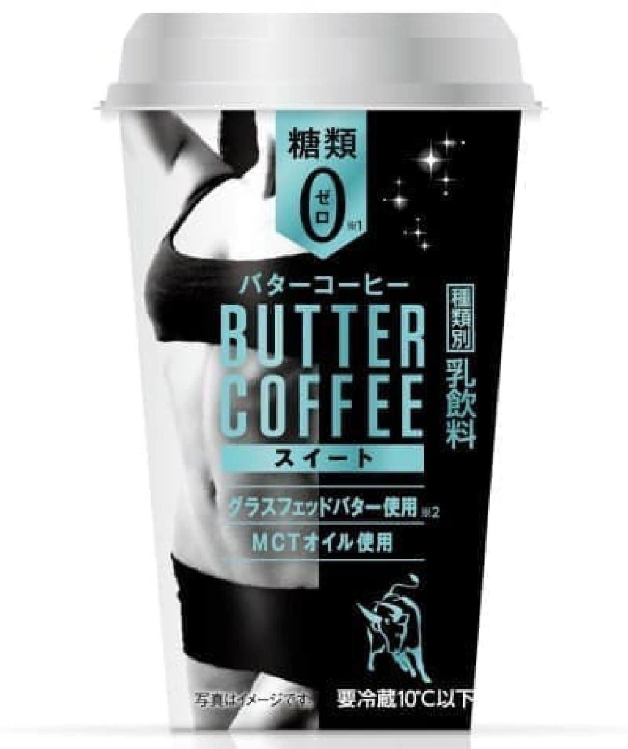 ファミリーマート「バターコーヒースイート」