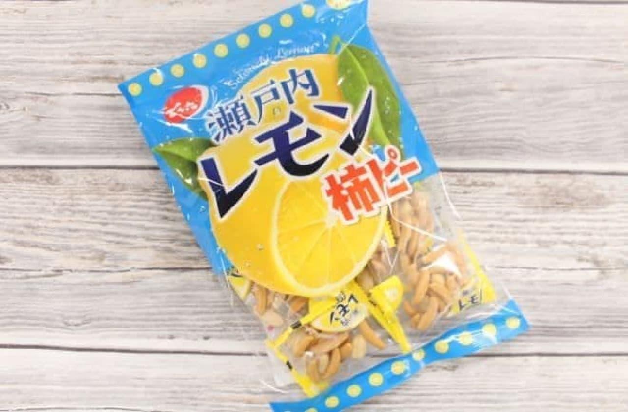 でん六「瀬戸内レモン柿ピー」