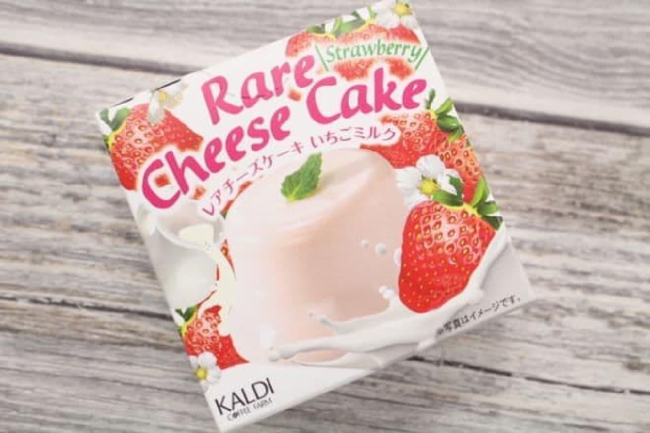 カルディ「レアチーズケーキ いちごミルク」