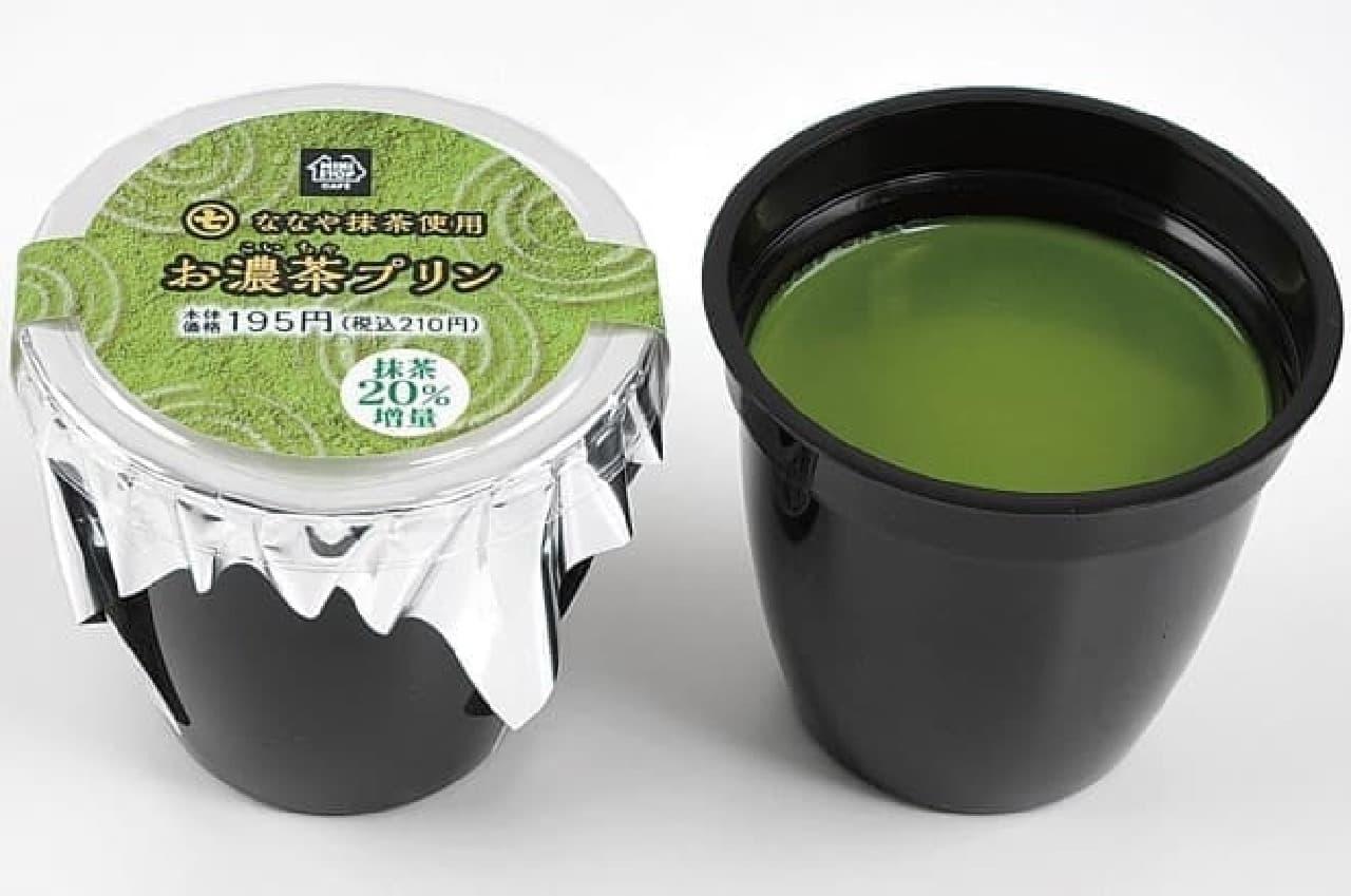 ミニストップ『お濃茶(こいちゃ)スイーツ』第2弾