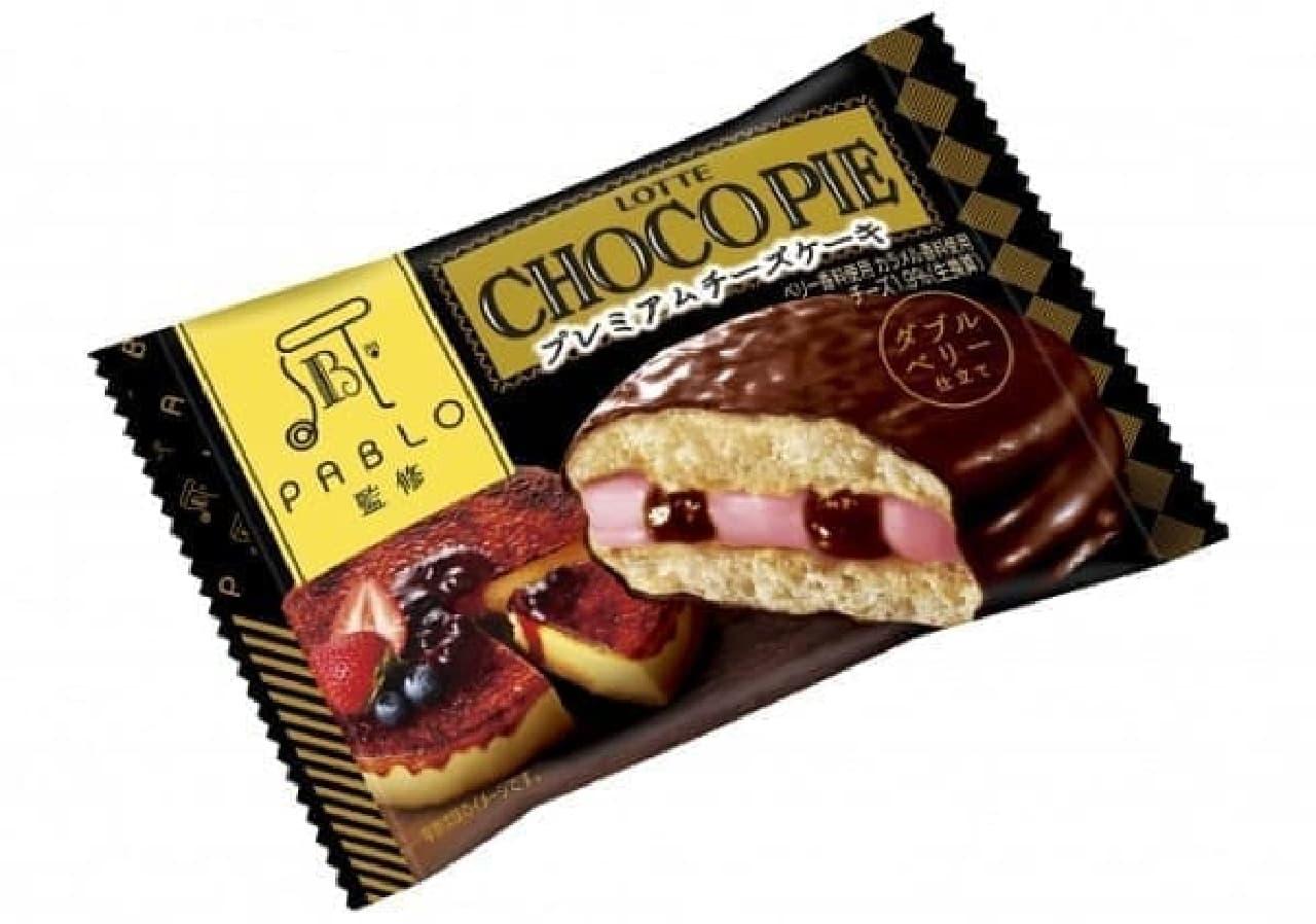ロッテ「チョコパイ<PABLO監修プレミアムチーズケーキ ダブルベリー仕立て>個売り」
