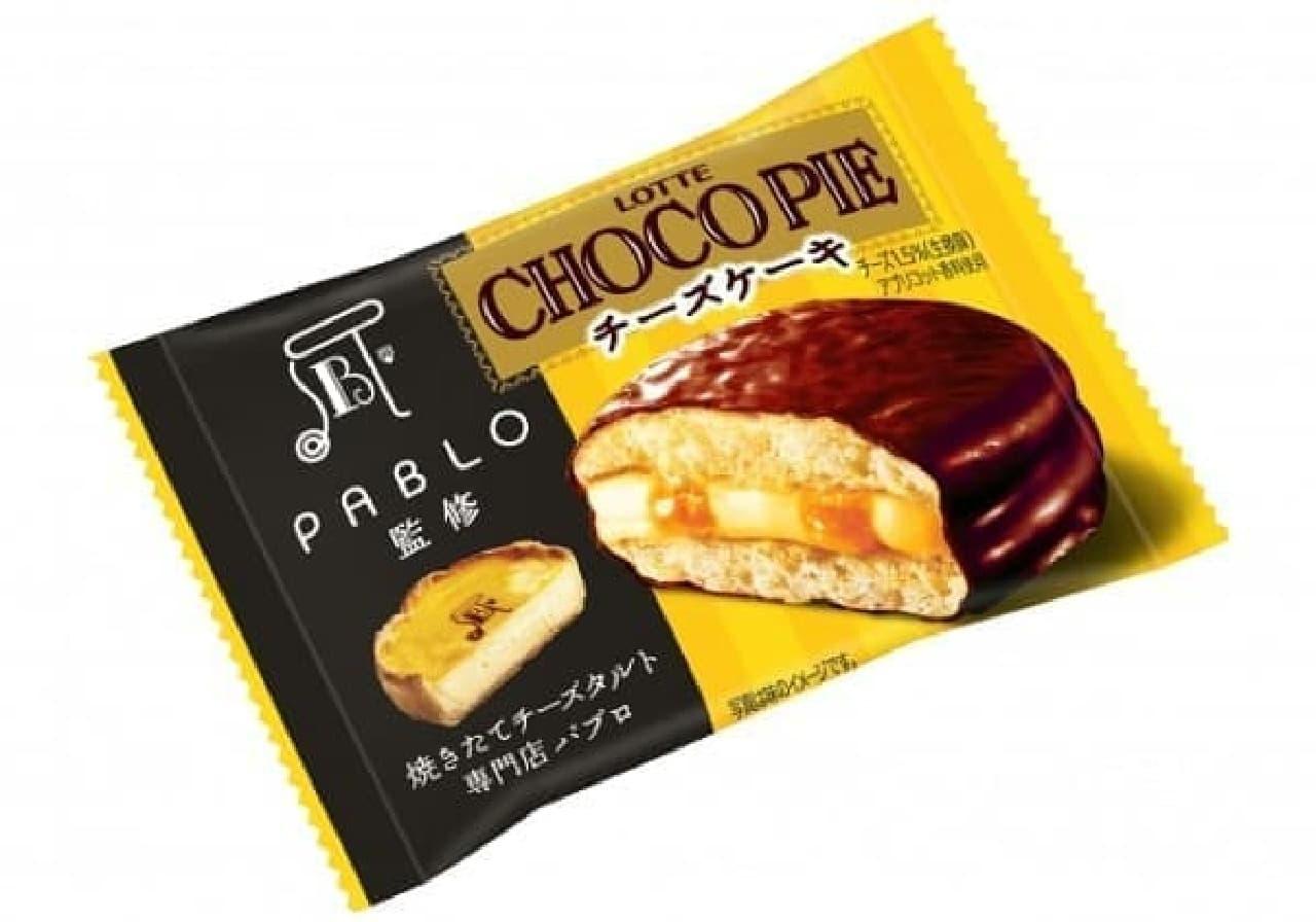 ロッテ「チョコパイ<PABLO監修チーズケーキ>個売り」