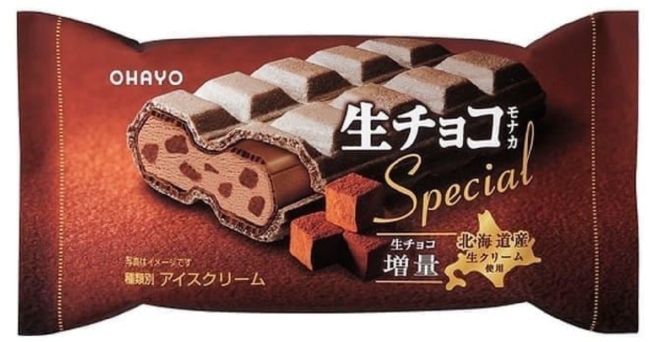 ファミリーマート「生チョコモナカ Special」