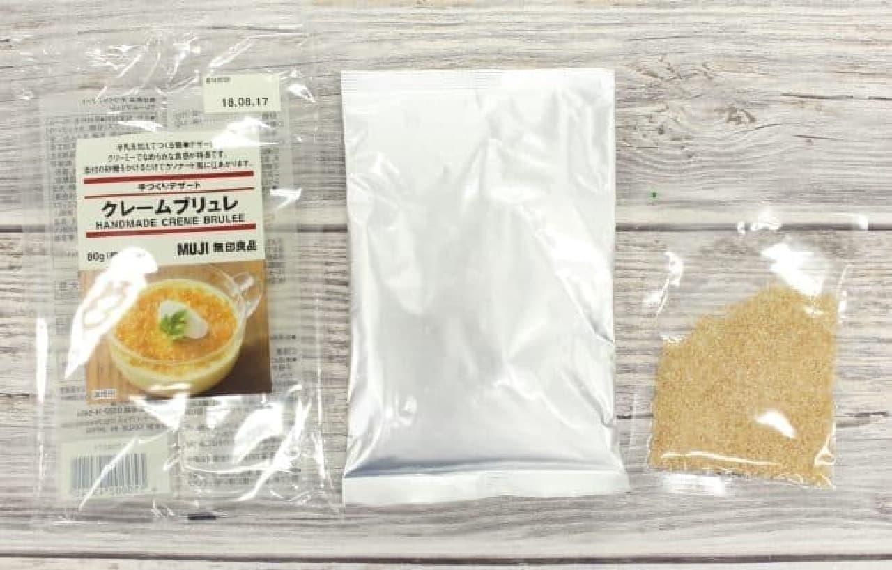 無印良品『手づくりデザート』クレームブリュレ
