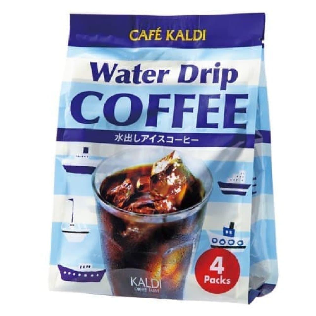 カルディ「ウォータードリップコーヒー&オリジナル フリーボトルセット」