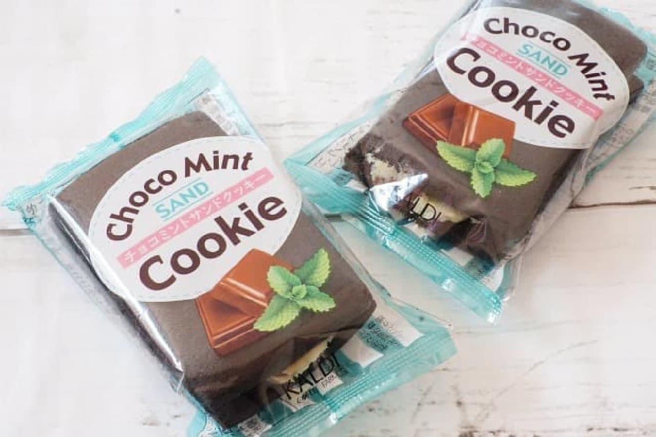 カルディ「チョコミントサンドクッキー」