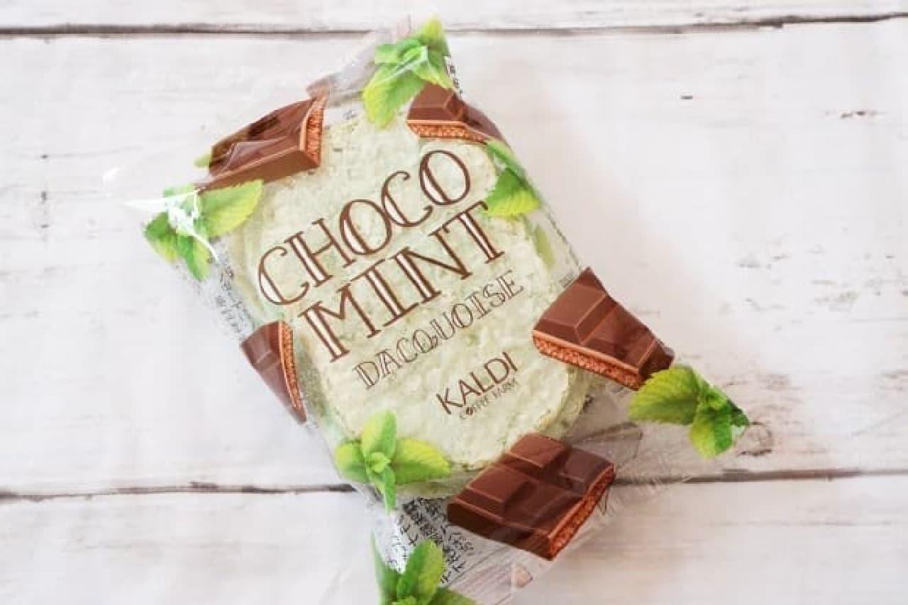 カルディ「チョコミントダックワーズ」