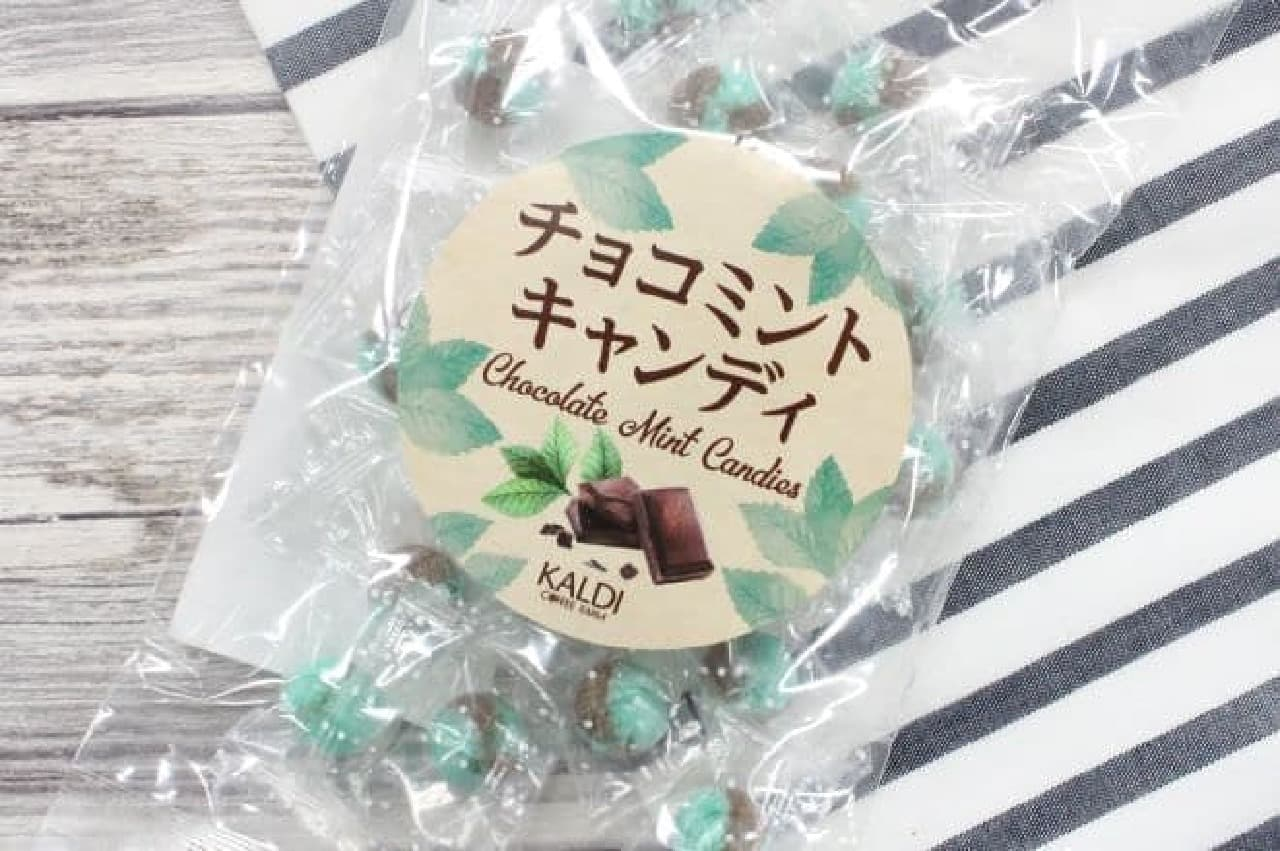 カルディ「チョコミントキャンディ」