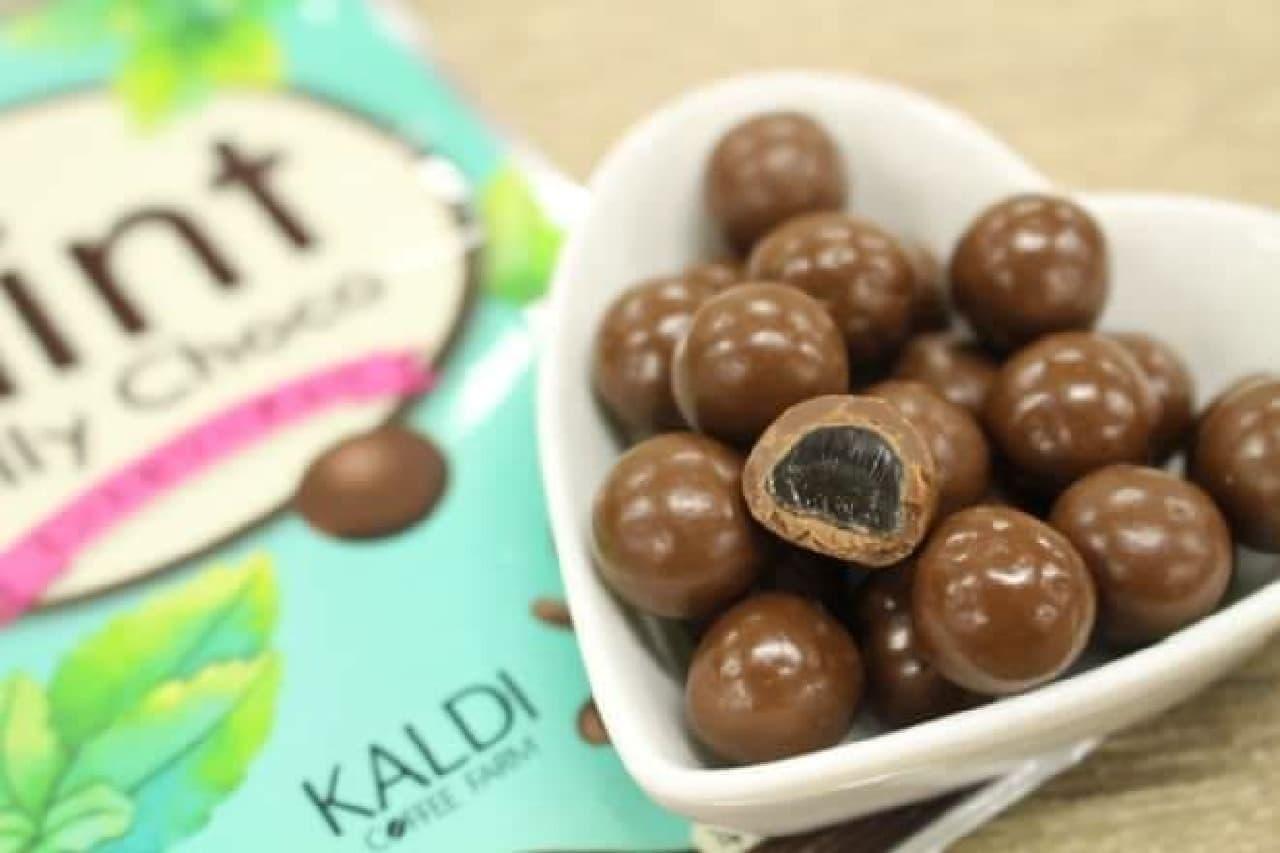 カルディ「チョコミントゼリー」