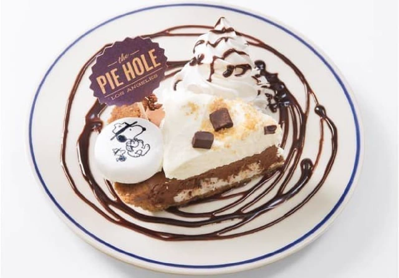 ザ パイホールロサンゼルス ルミネ新宿店「The Pie Hole Los AngelesオリジナルSNOOPYプレート」