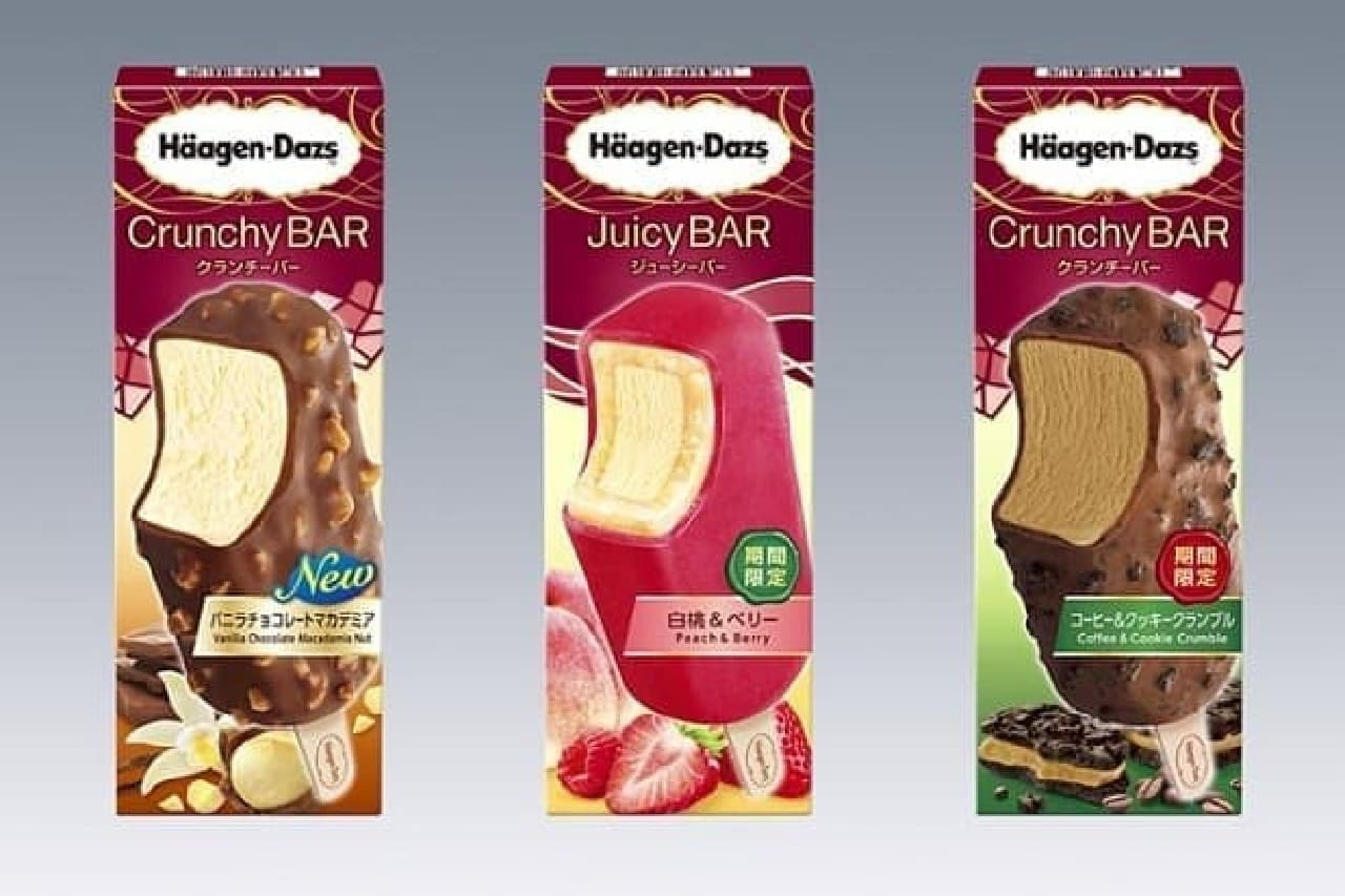 ハーゲンダッツ『アイスクリームバーシリーズ』