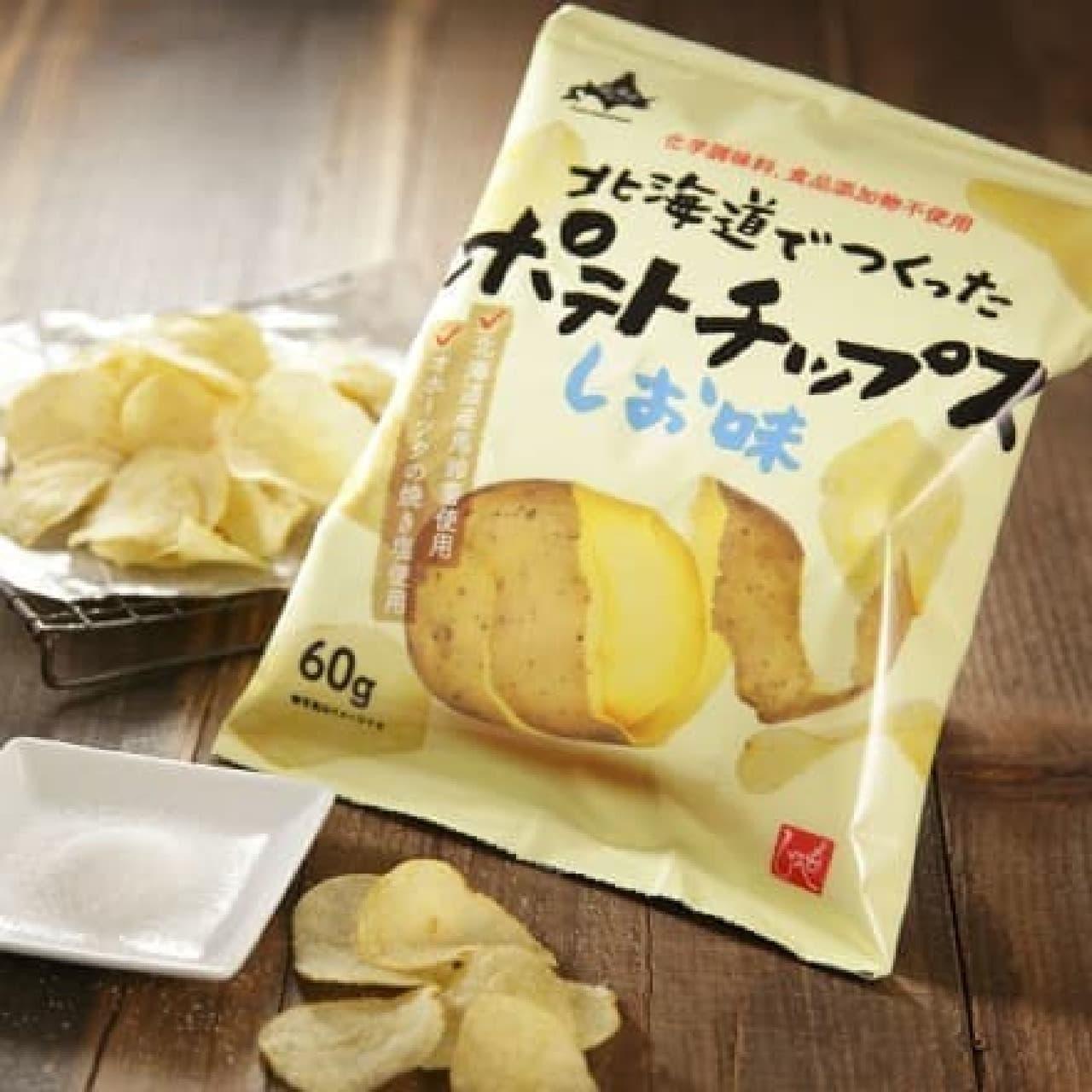 カルディコーヒーファーム「北海道から 北海道でつくったポテトチップス しお味」