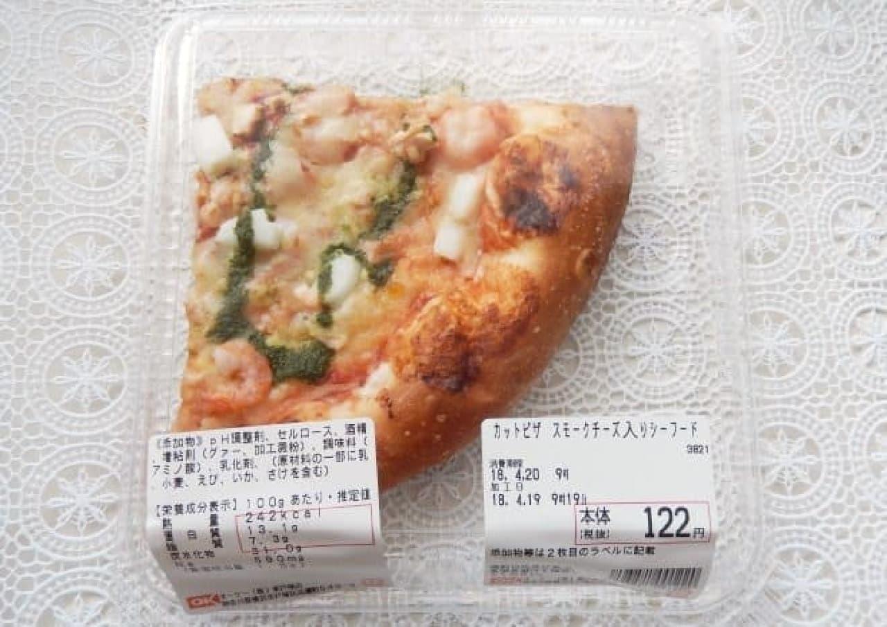 オーケーストア「スモークチーズ入りシーフードピザ」