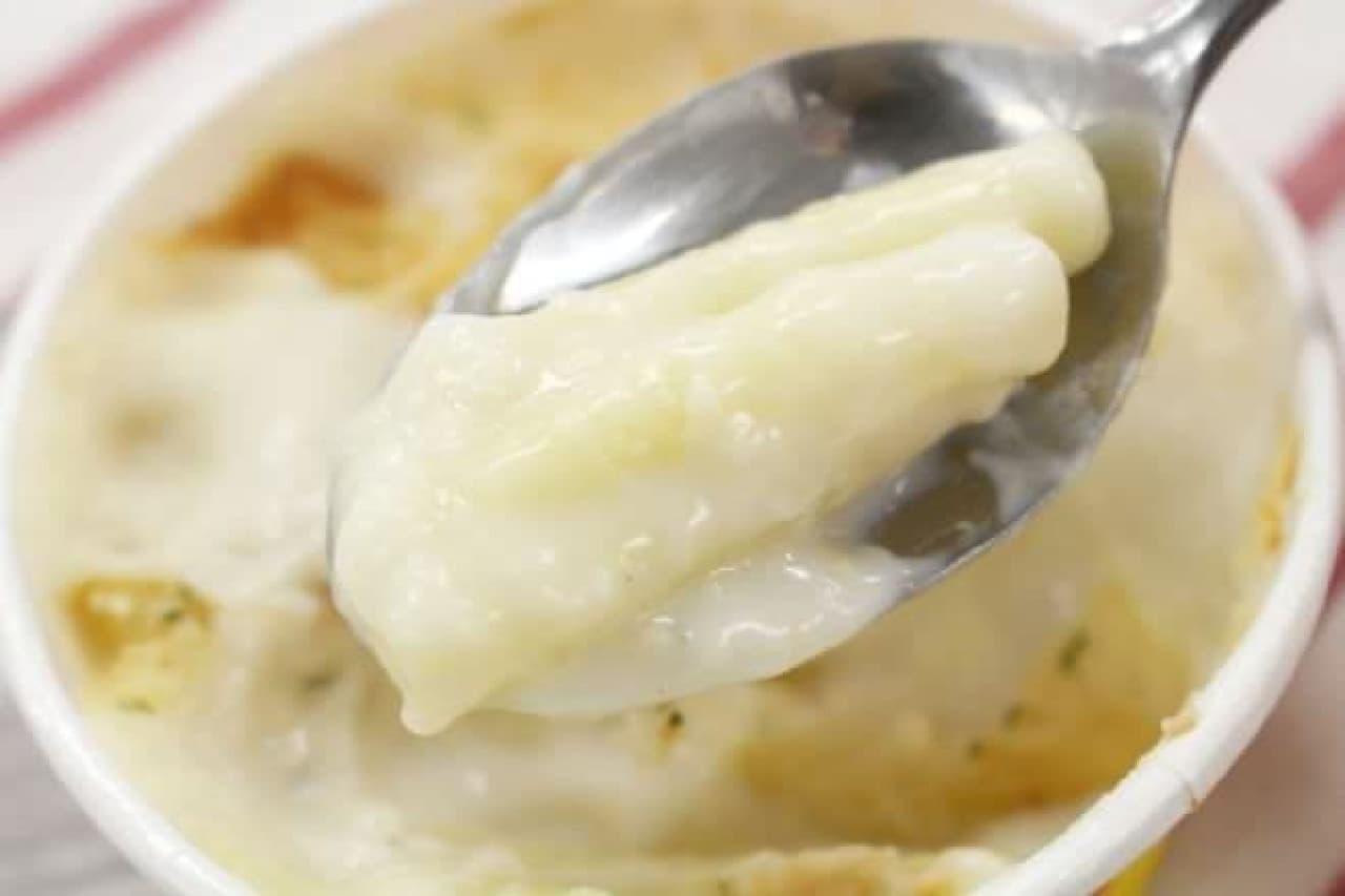 ローソンストア100「2種のチーズのグラタン」