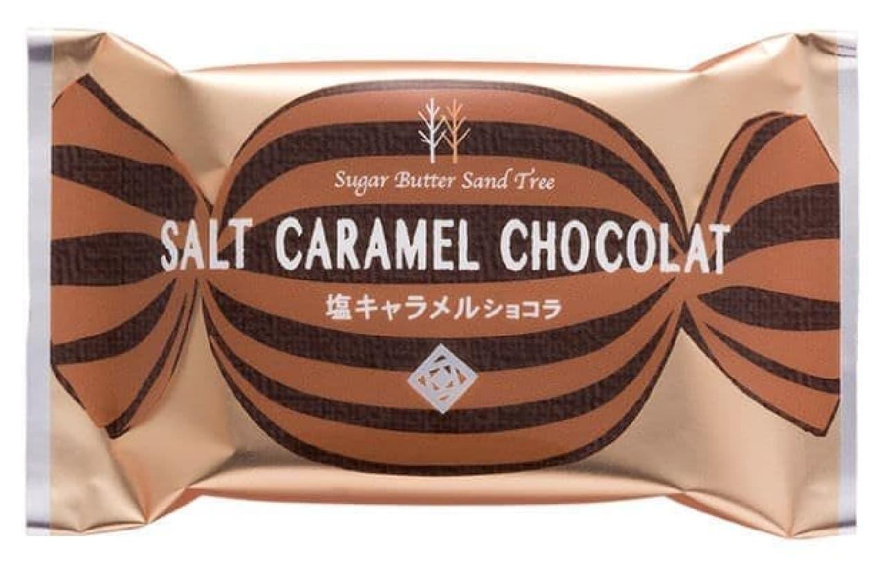 季節限定の新作「シュガーバターサンドの木 塩キャラメルショコラ」