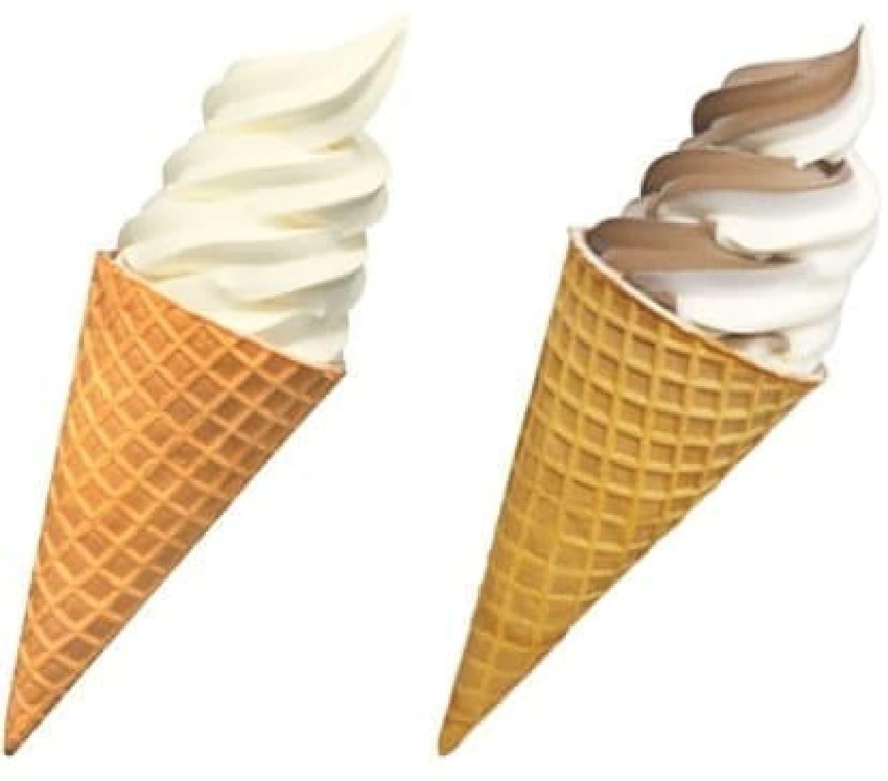 ローソンで、ゴールデンウィーク限定「アイスお買い得セール」