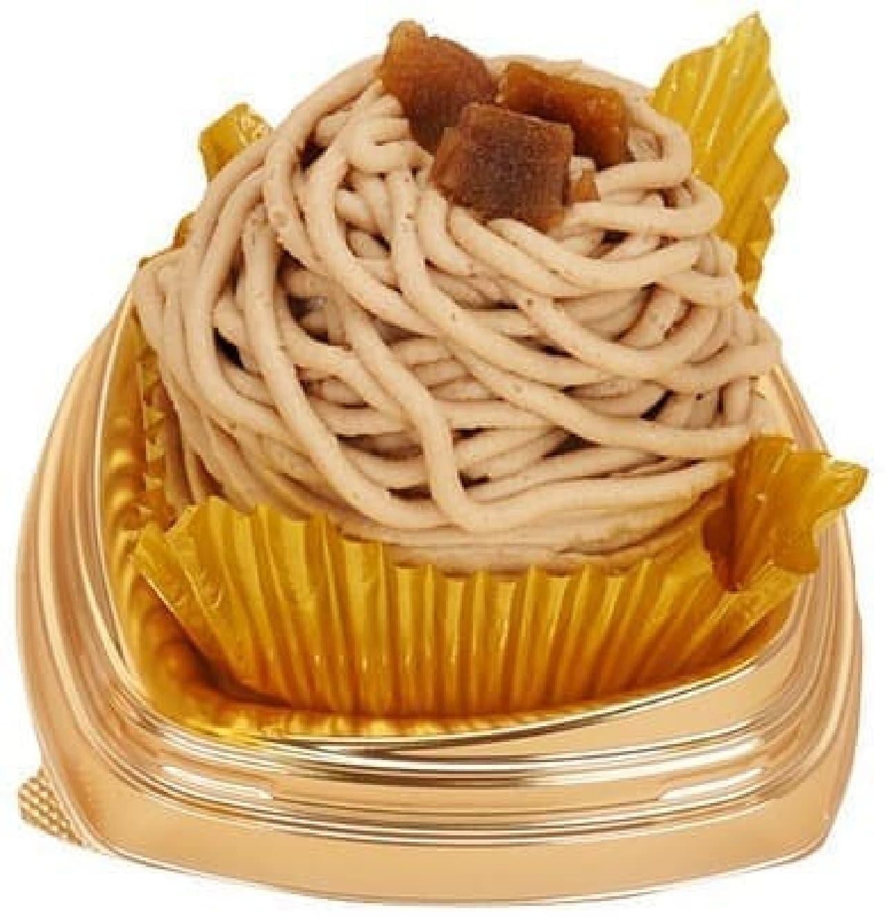 ファミリーマート「栗を味わうモンブラン」