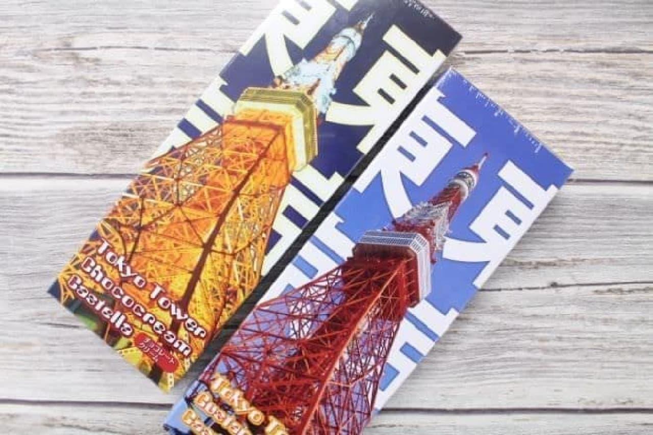 東京タワー限定の「東京タワーカステラ焼」