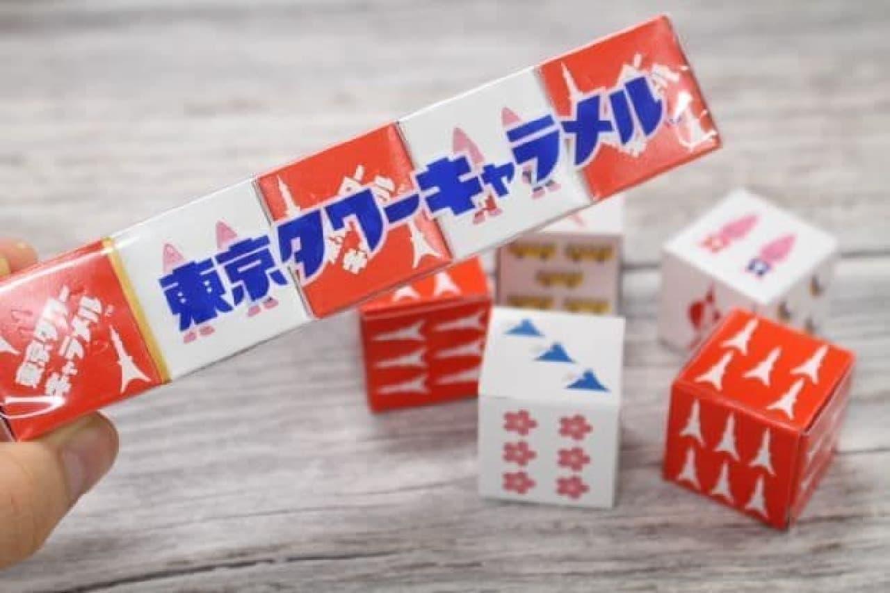 東京タワー公式ショップ限定「東京タワーキャラメル」
