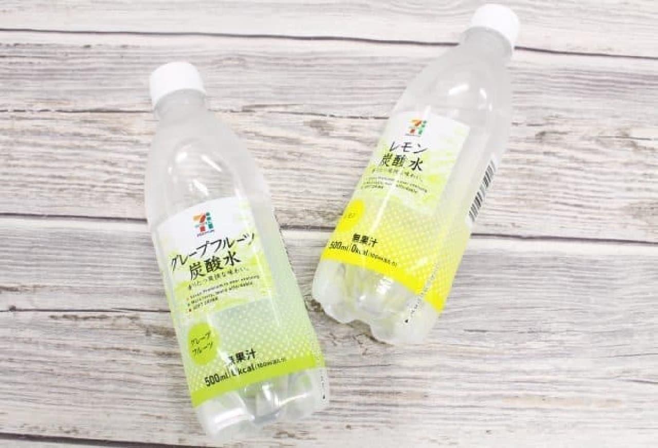 セブン-イレブンの炭酸水