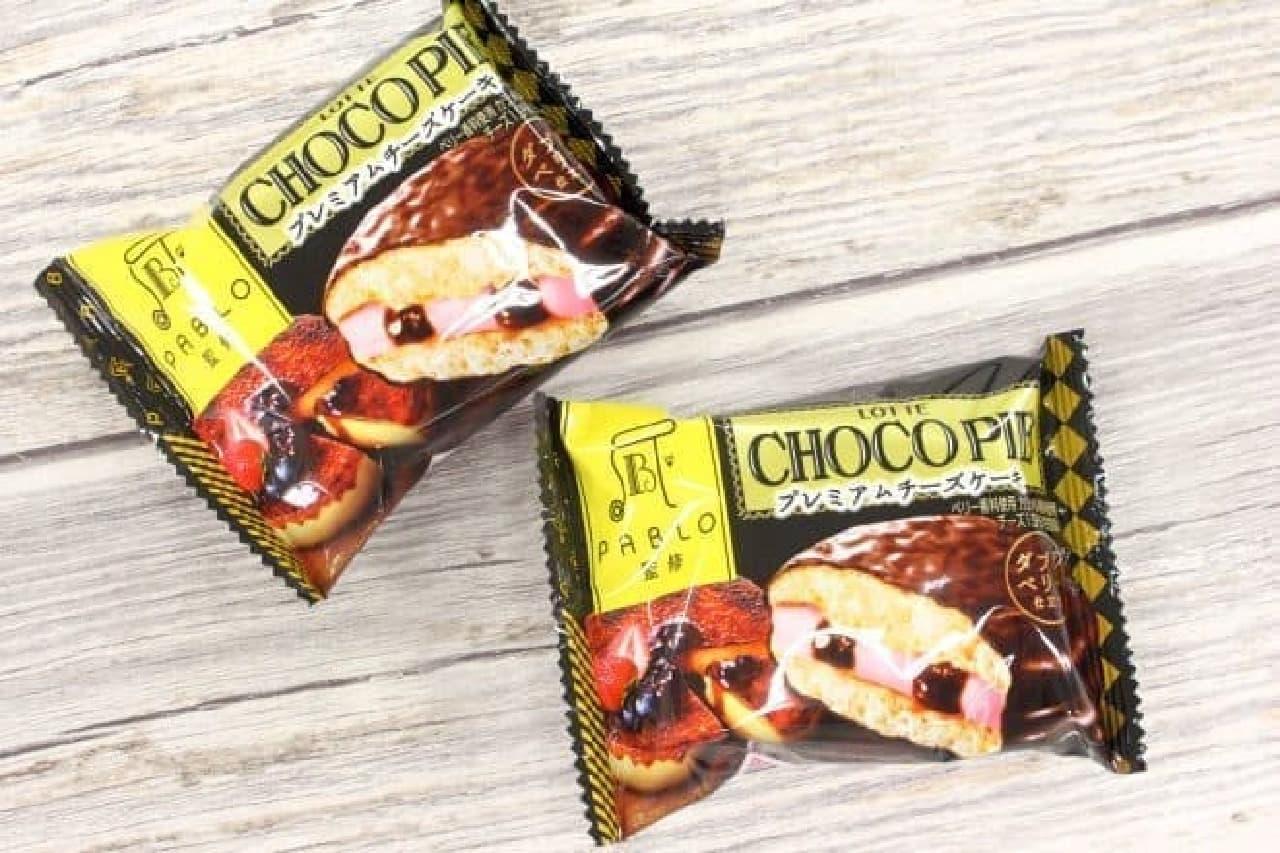 ロッテのチョコパイ「PABLO監修プレミアムチーズケーキ ダブルベリー仕立て」