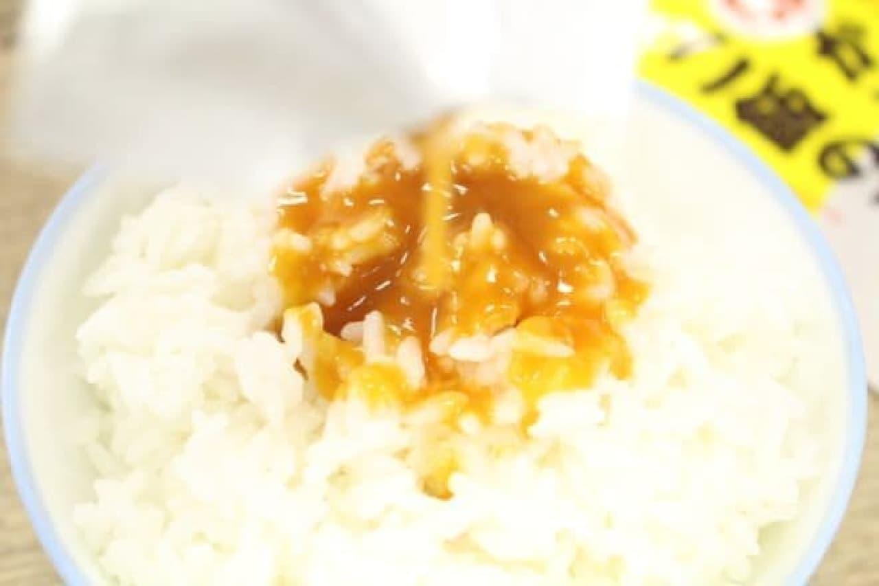 カルディ「卵のいらない 卵かけご飯の素」
