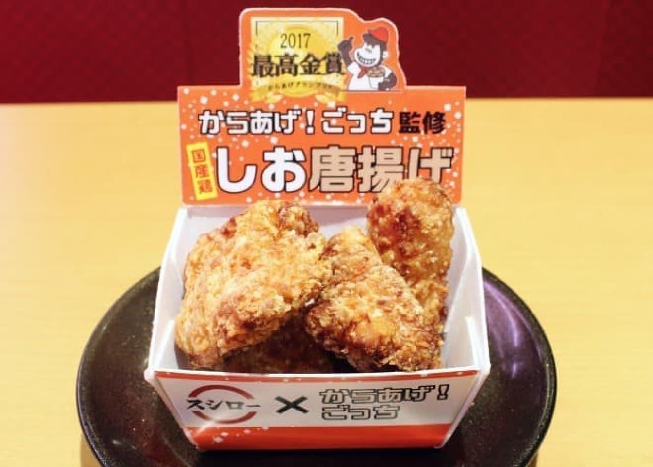 スシロー「にく寿司フェア」