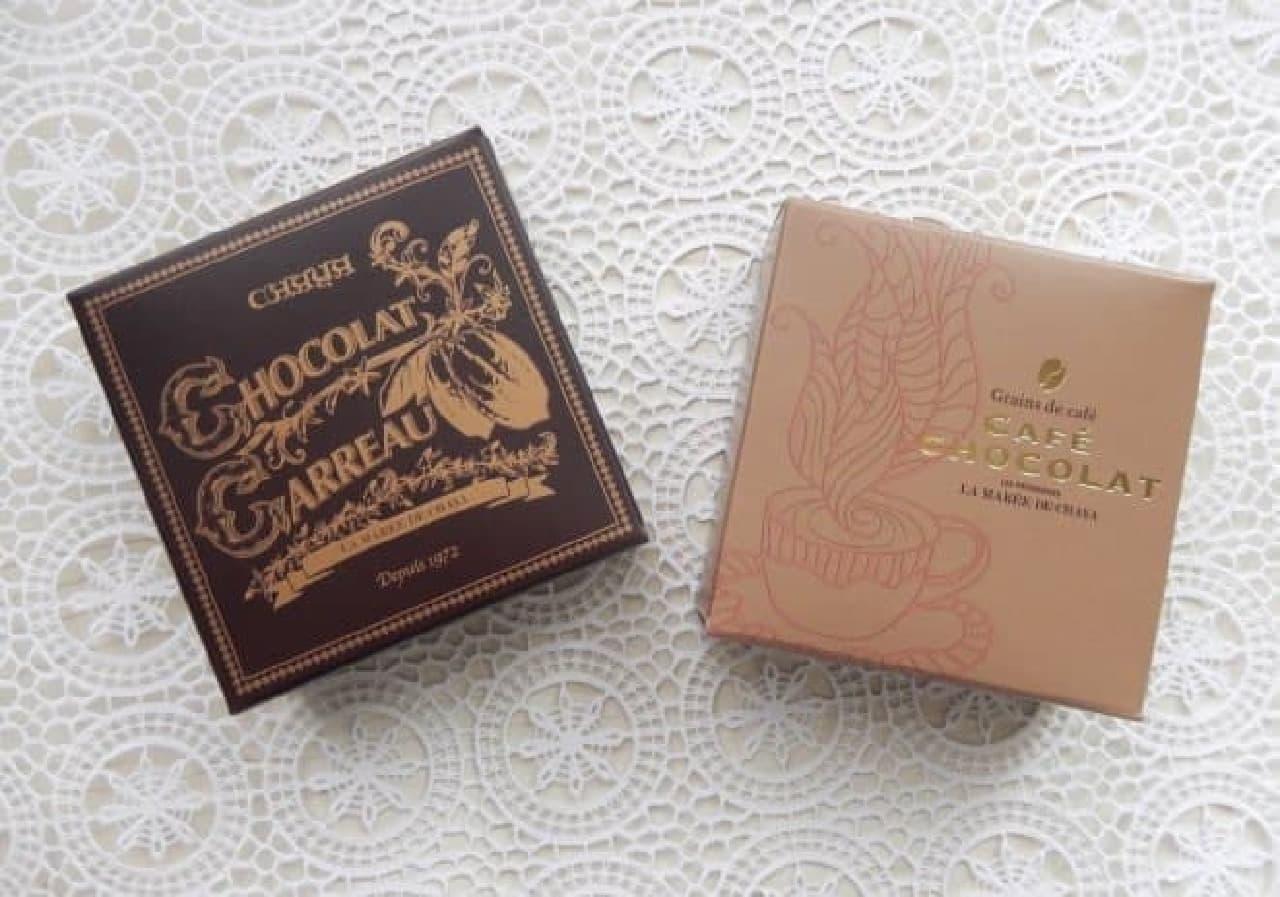 葉山日影茶屋「葉山のショコラ・カロ」