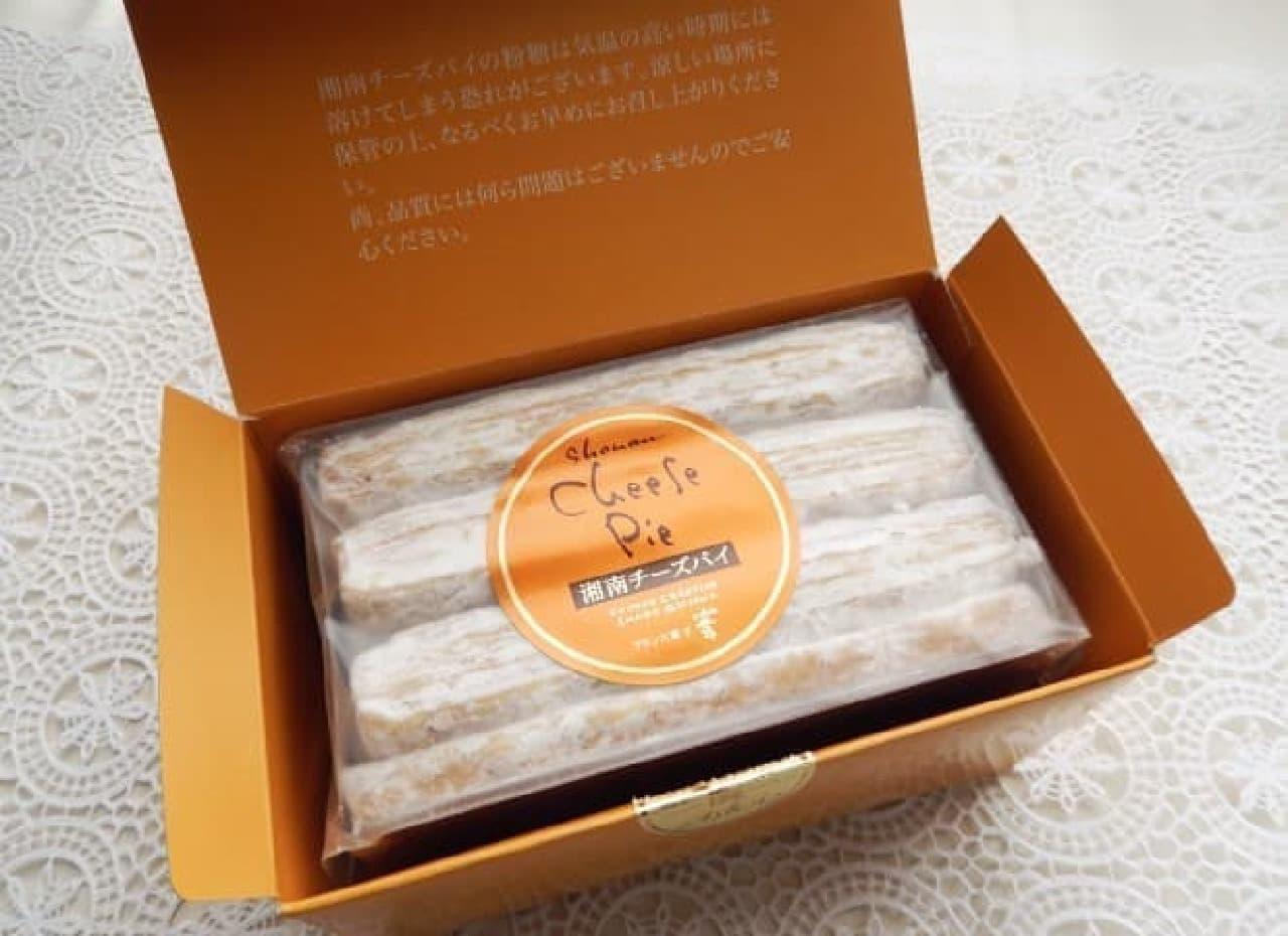 葦(あし)の「湘南チーズパイ」