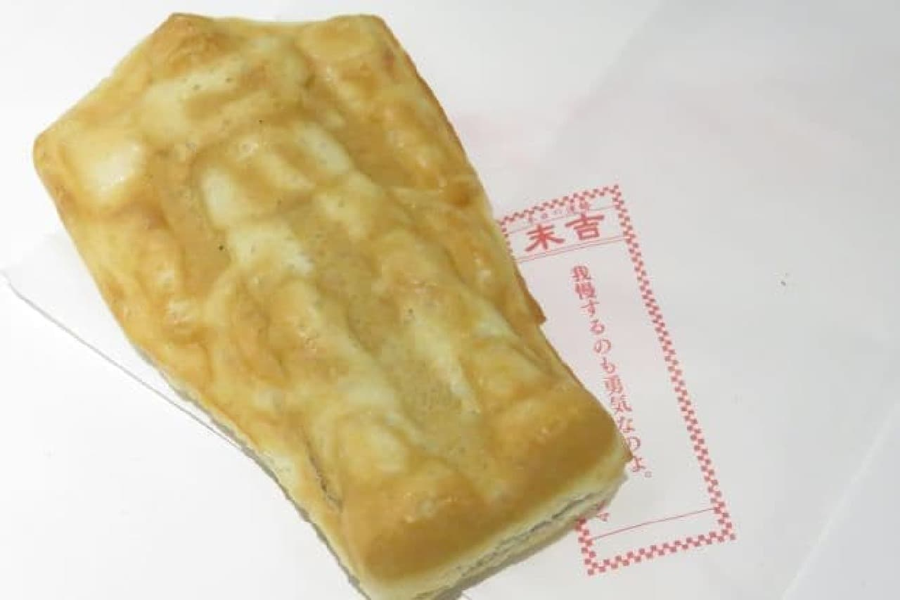 ガンダムカフェ「ガンプラ焼」のシャアザク型