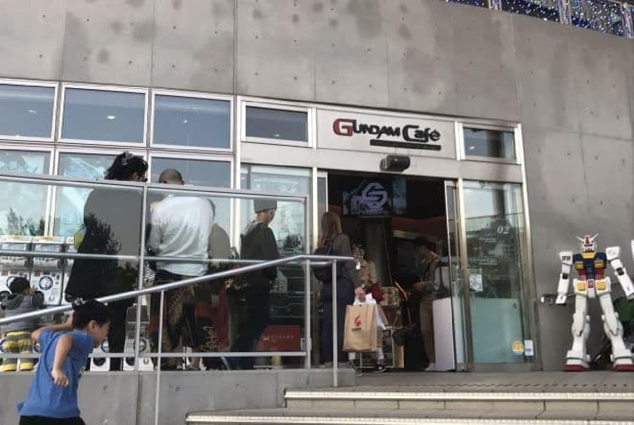 ガンダムカフェ・ダイバーシティ東京プラザ店